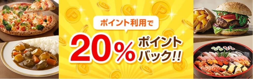 f:id:kazumile:20180216173317j:plain