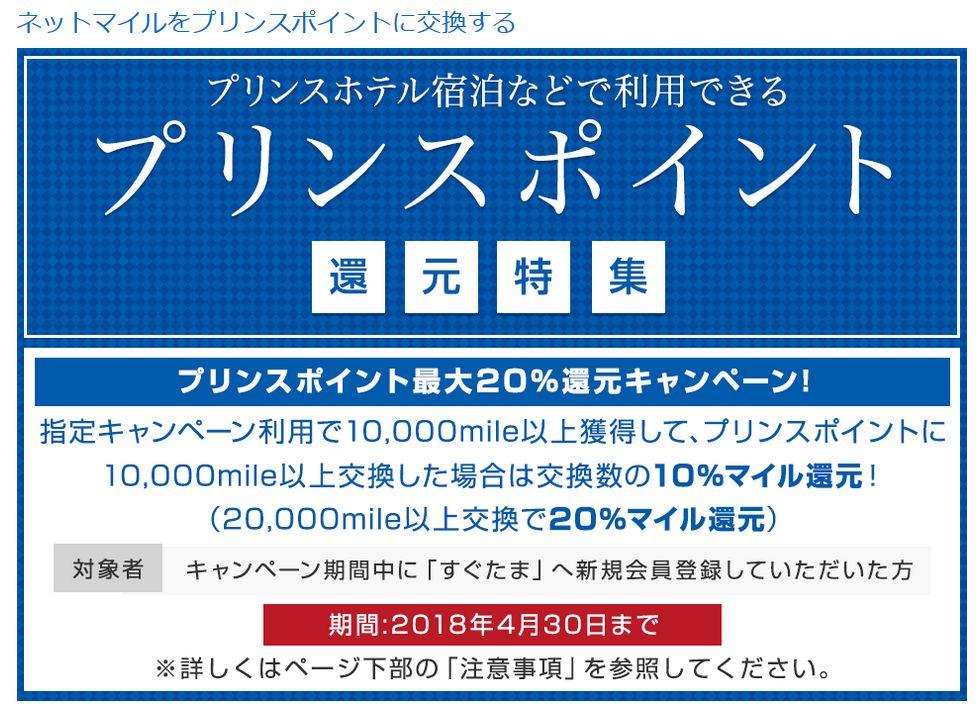 f:id:kazumile:20180228141045j:plain