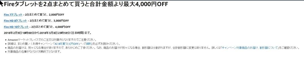 f:id:kazumile:20180228183041j:plain