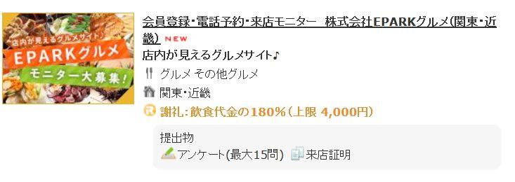f:id:kazumile:20180306161718j:plain
