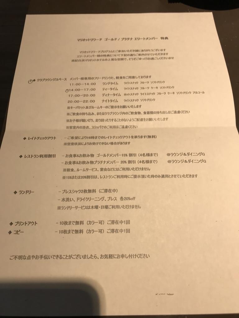 f:id:kazumile:20180307225816j:plain