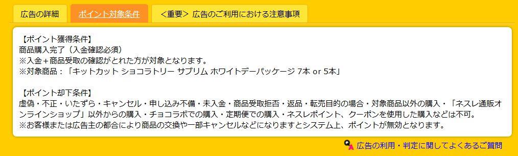 f:id:kazumile:20180309103743j:plain