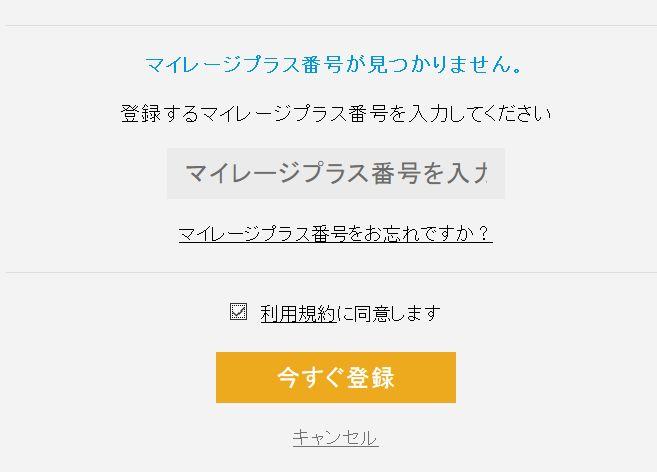 f:id:kazumile:20180315101354j:plain