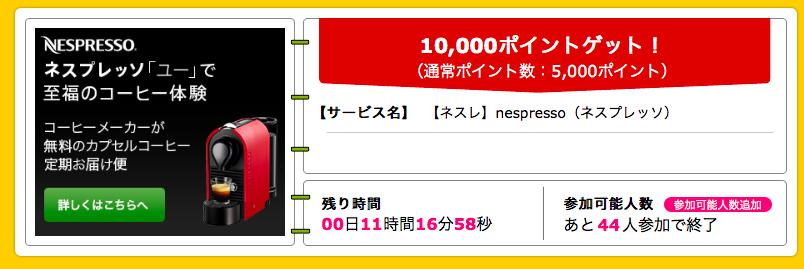 f:id:kazumile:20180329004351p:plain