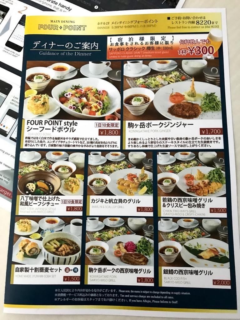 f:id:kazumile:20180329115122j:plain