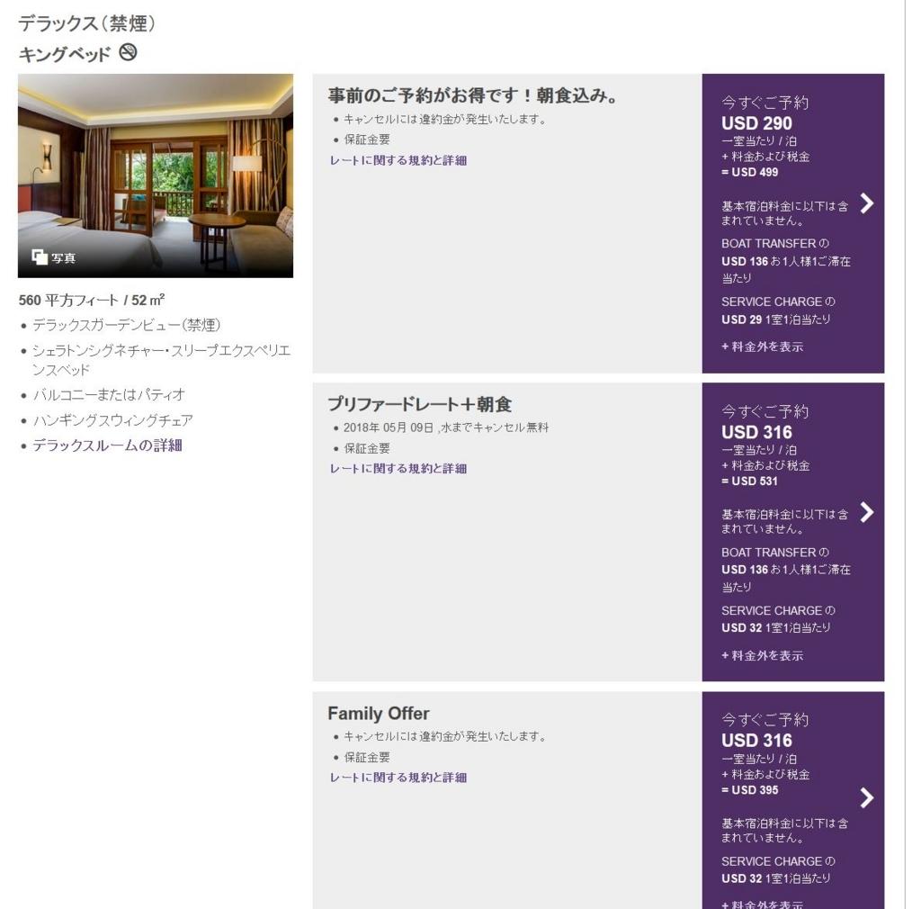 f:id:kazumile:20180408095603j:plain