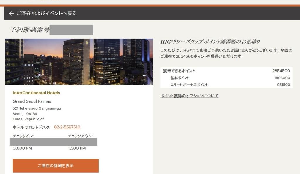 f:id:kazumile:20180415111145j:plain