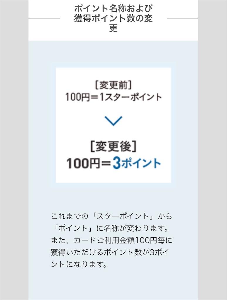 f:id:kazumile:20180417120634j:image