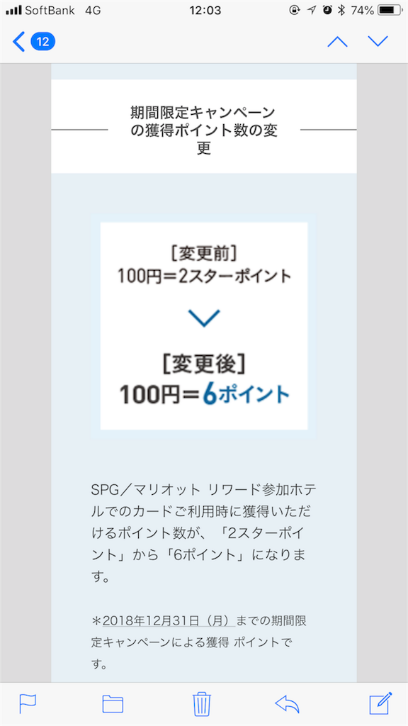 f:id:kazumile:20180417120637p:image