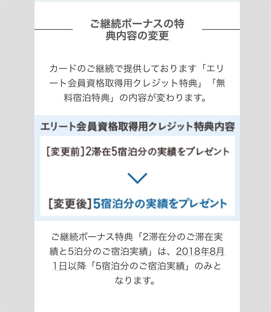 f:id:kazumile:20180417120639j:image