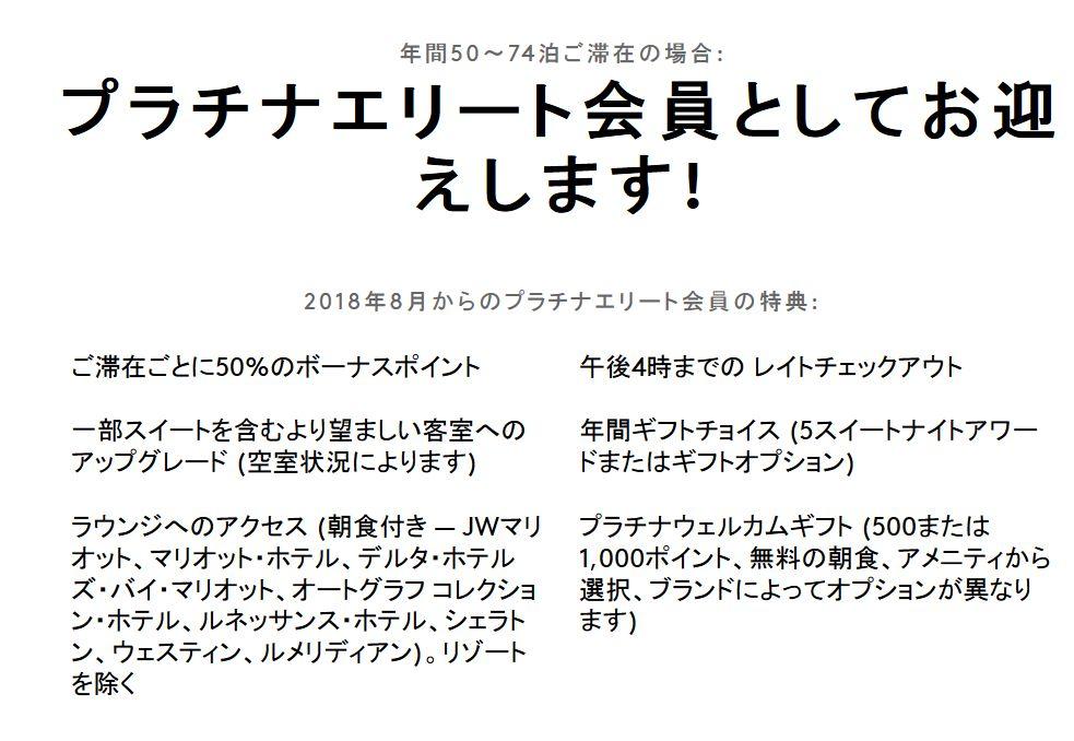 f:id:kazumile:20180417135125j:plain