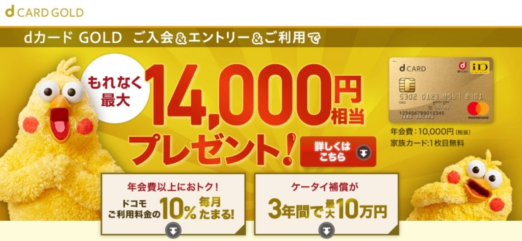 f:id:kazumile:20180417140617j:plain