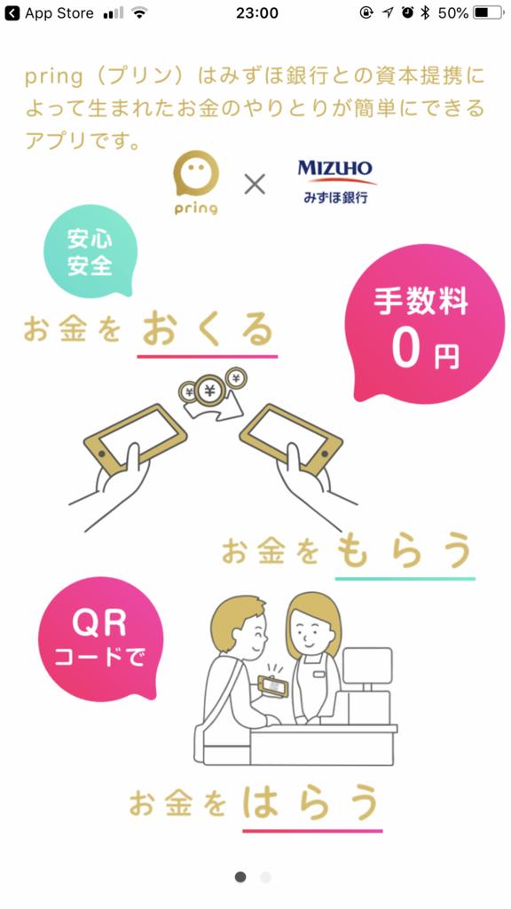 f:id:kazumile:20180418231035p:plain