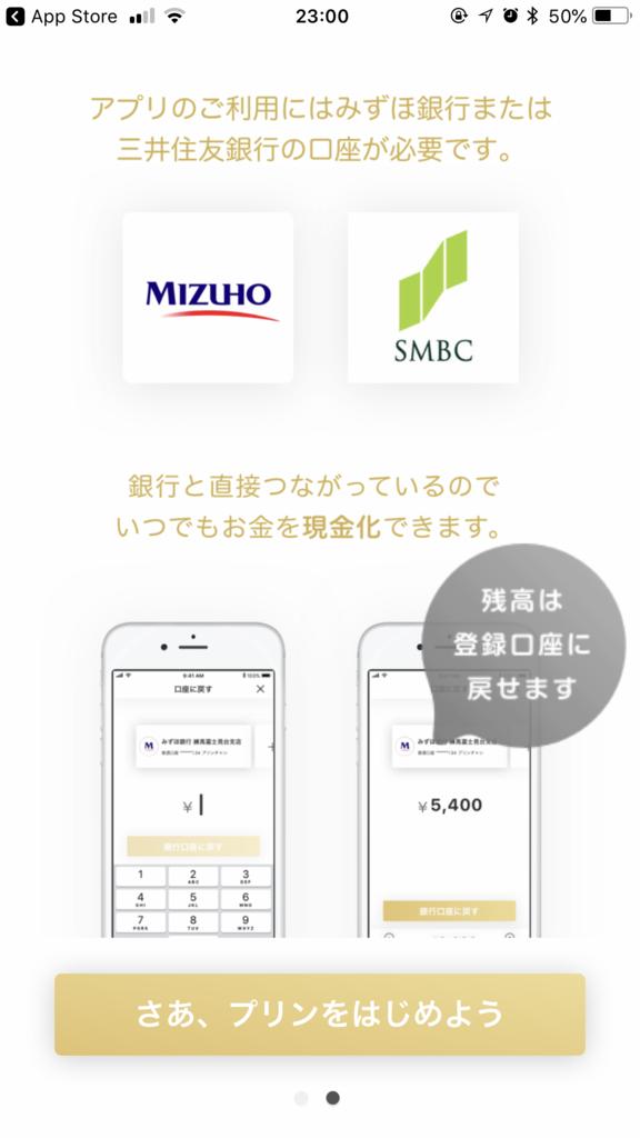 f:id:kazumile:20180418231040p:plain