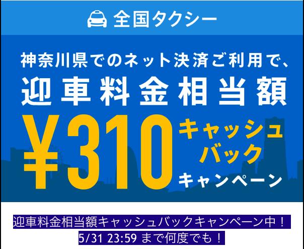f:id:kazumile:20180425003211p:plain