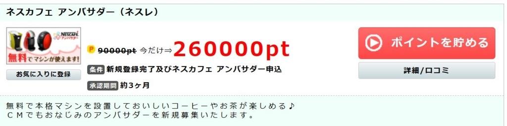 f:id:kazumile:20180426115928j:plain