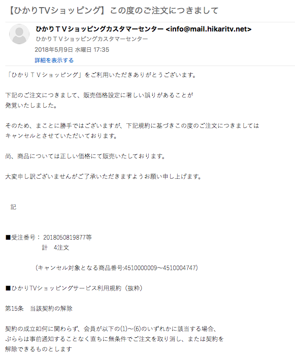 f:id:kazumile:20180509182549p:plain