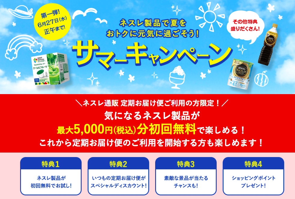 f:id:kazumile:20180514004609p:plain
