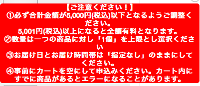 f:id:kazumile:20180514004632p:plain