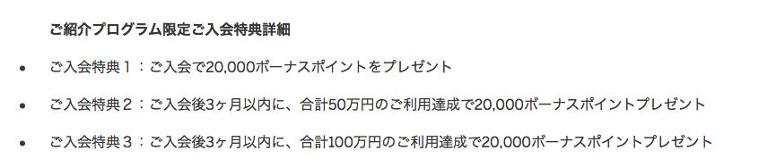 f:id:kazumile:20180517102459p:plain