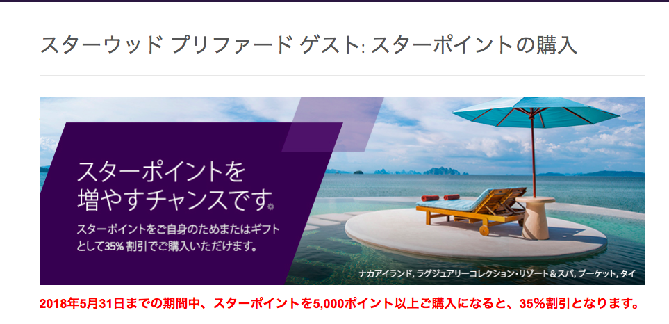 f:id:kazumile:20180525022622p:plain