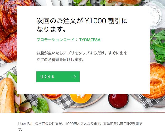 f:id:kazumile:20180531235630p:plain
