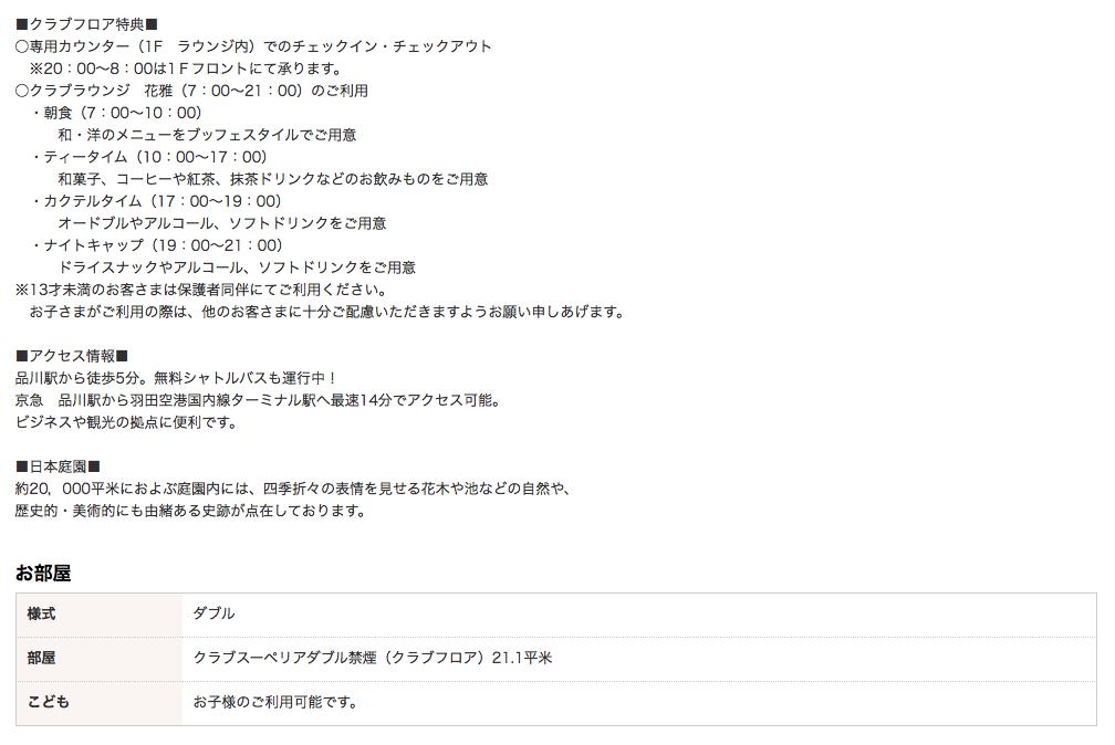 f:id:kazumile:20180609092016p:plain