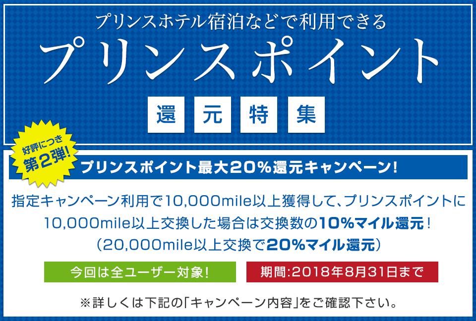 f:id:kazumile:20180626000109p:plain
