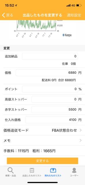 f:id:kazumile:20180725223241p:plain