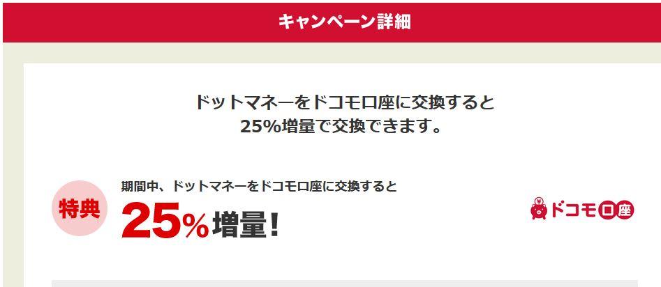 f:id:kazumile:20180807132255j:plain