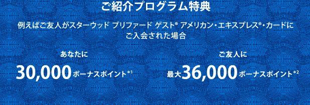 f:id:kazumile:20180816144841j:plain
