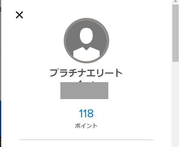 f:id:kazumile:20180819213707j:plain