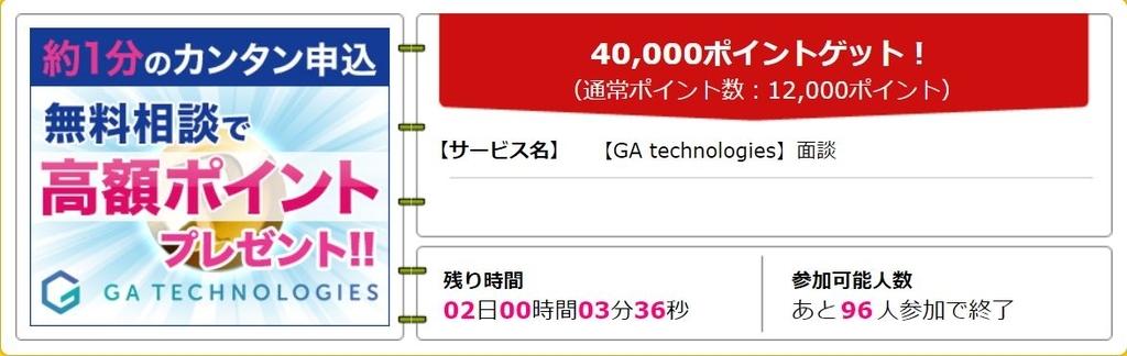 f:id:kazumile:20181002115826j:plain