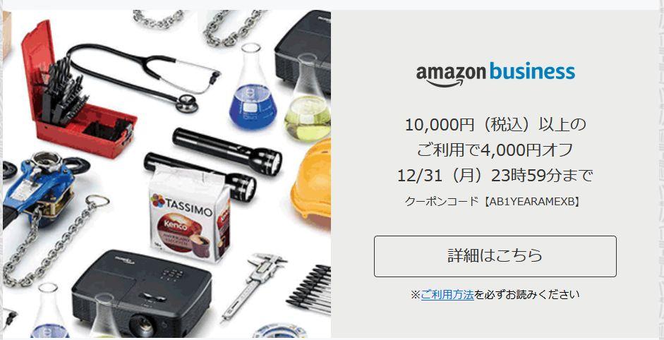 f:id:kazumile:20181023121951j:plain