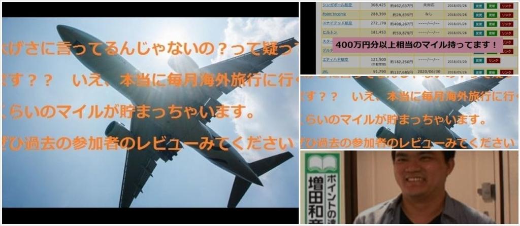 f:id:kazumile:20181107012325j:plain