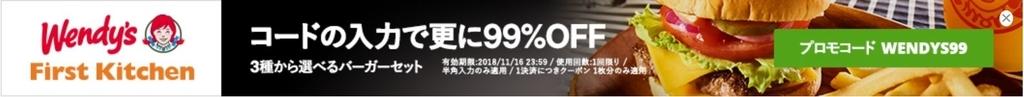 f:id:kazumile:20181115164516j:plain