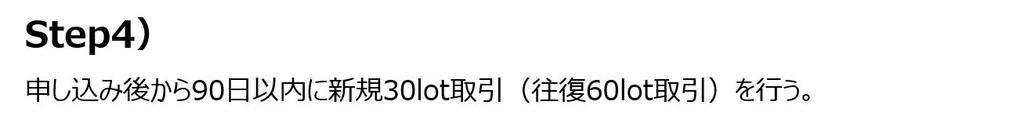 f:id:kazumile:20181203145321j:plain