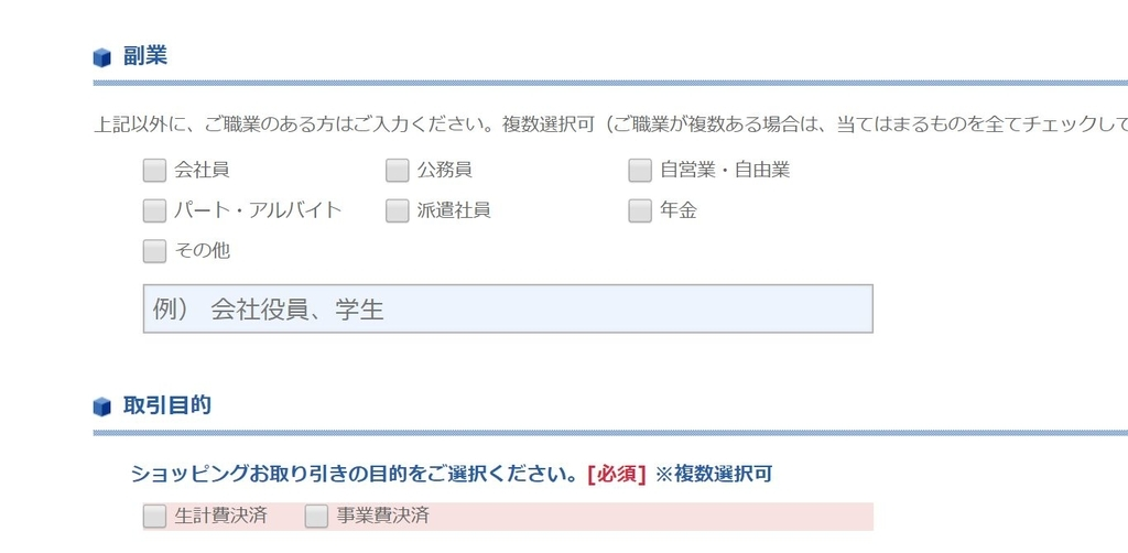 f:id:kazumile:20181221011949j:plain