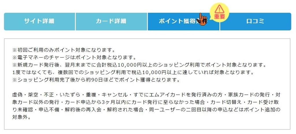 f:id:kazumile:20181221012615j:plain