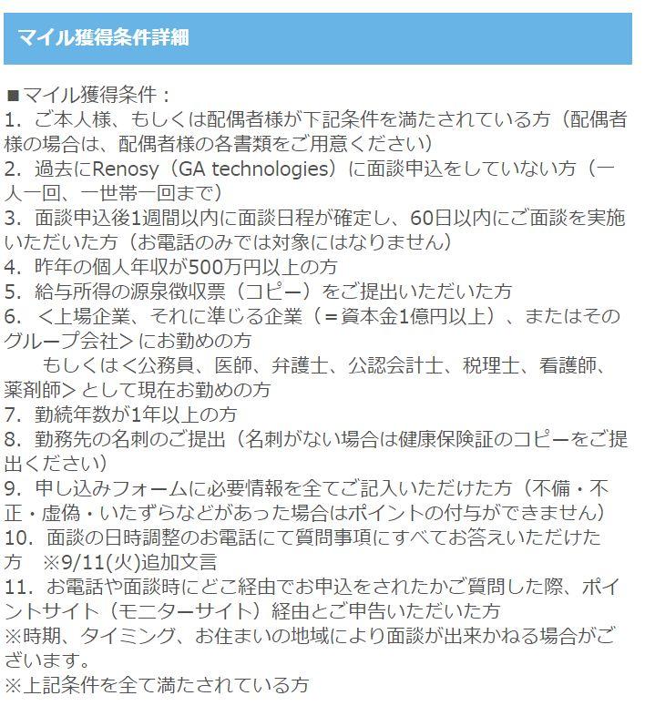 f:id:kazumile:20181221014931j:plain