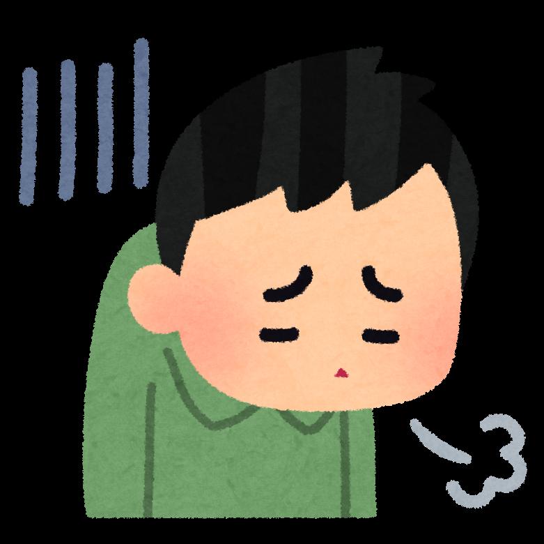 f:id:kazumile:20190103181644p:plain