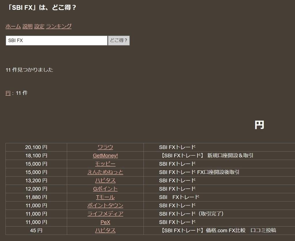 f:id:kazumile:20190125213724j:plain