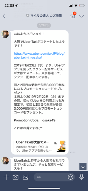 f:id:kazumile:20190130221130p:plain