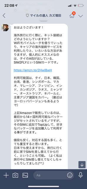 f:id:kazumile:20190130221136p:plain