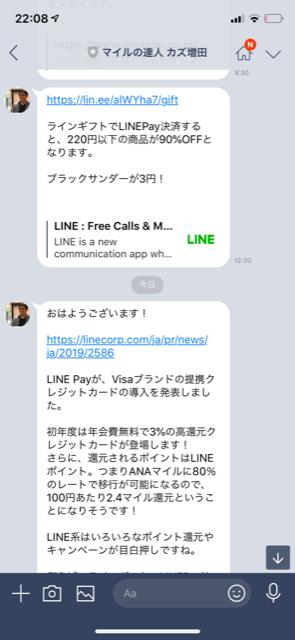 f:id:kazumile:20190130221139p:plain