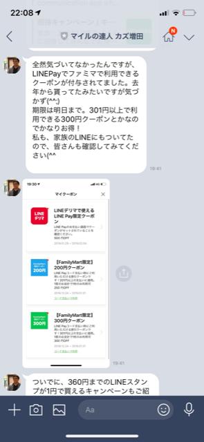 f:id:kazumile:20190130221143p:plain