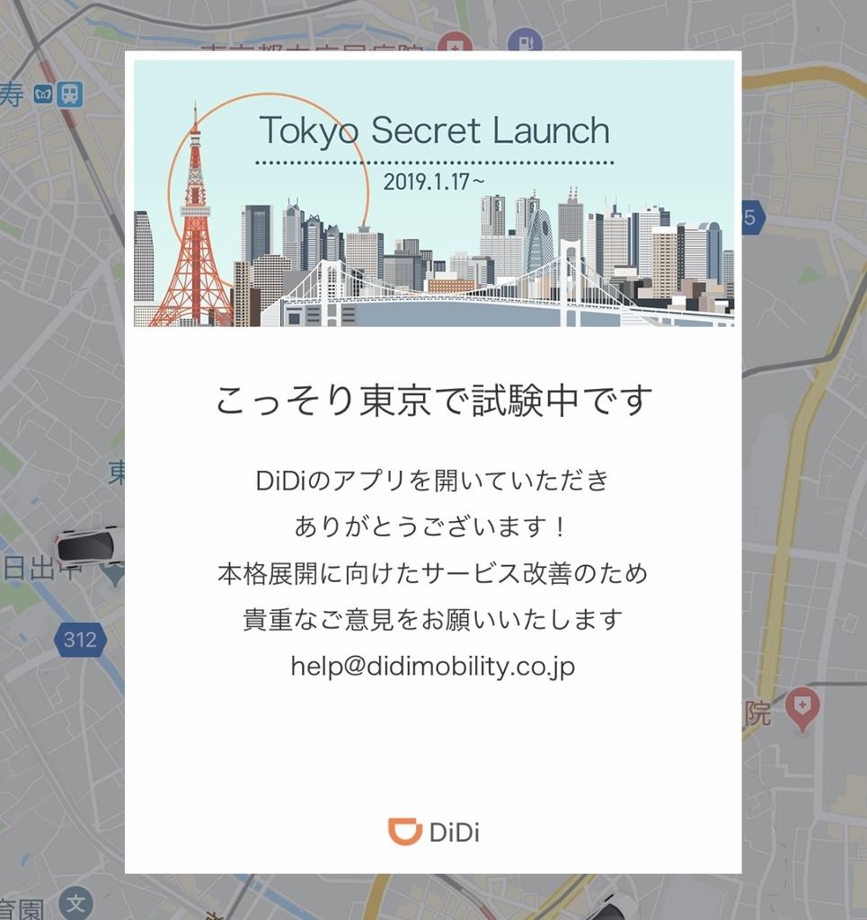f:id:kazumile:20190201075508j:plain