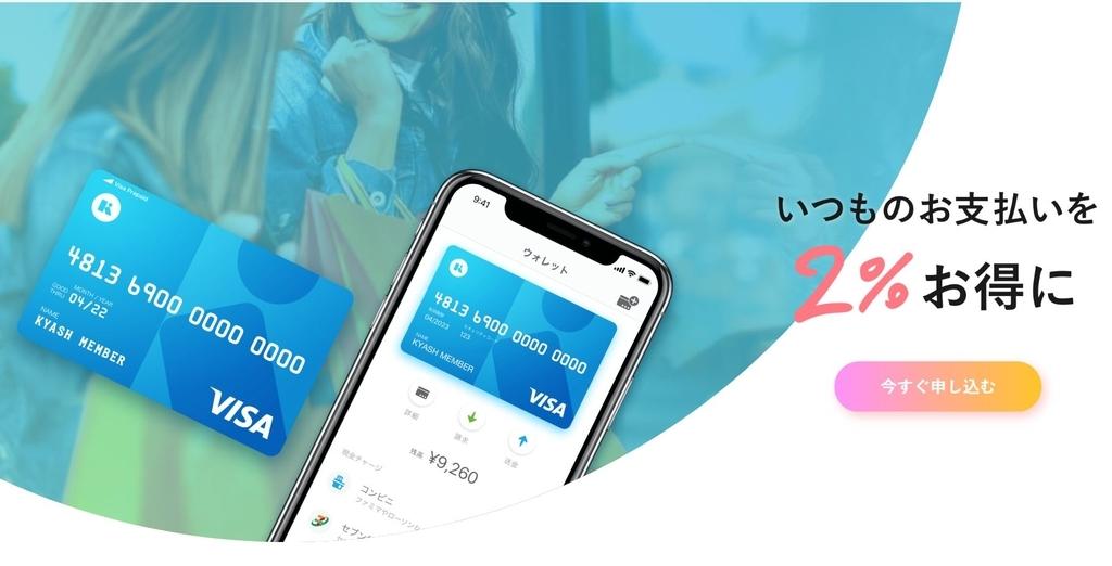 f:id:kazumile:20190202072126j:plain