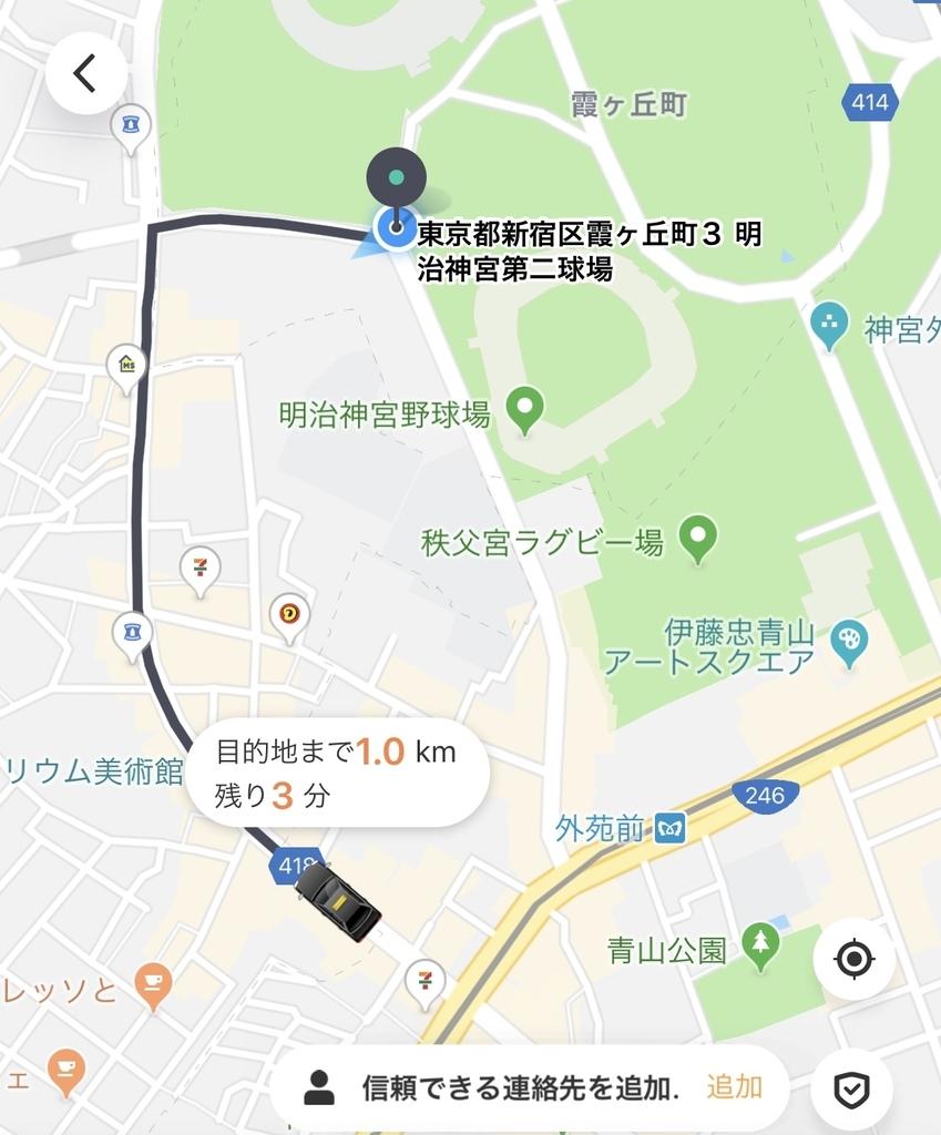 f:id:kazumile:20190203175217j:plain