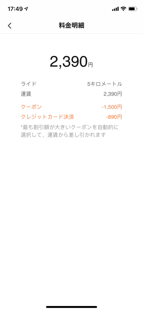 f:id:kazumile:20190203175240p:plain